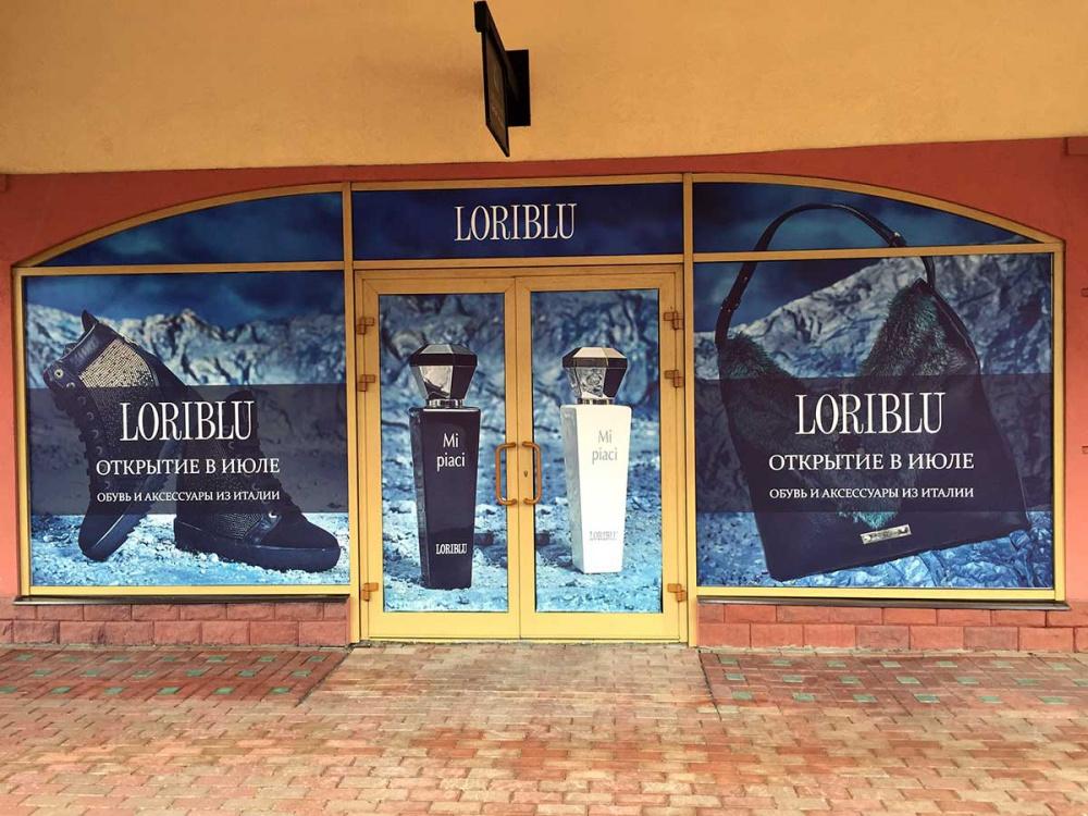 Loriblu discount opens in Vnukovo