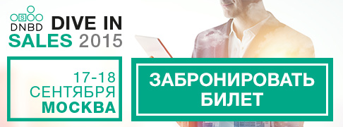Dive in Sales - the largest event in Russia and the CIS in the field of sales