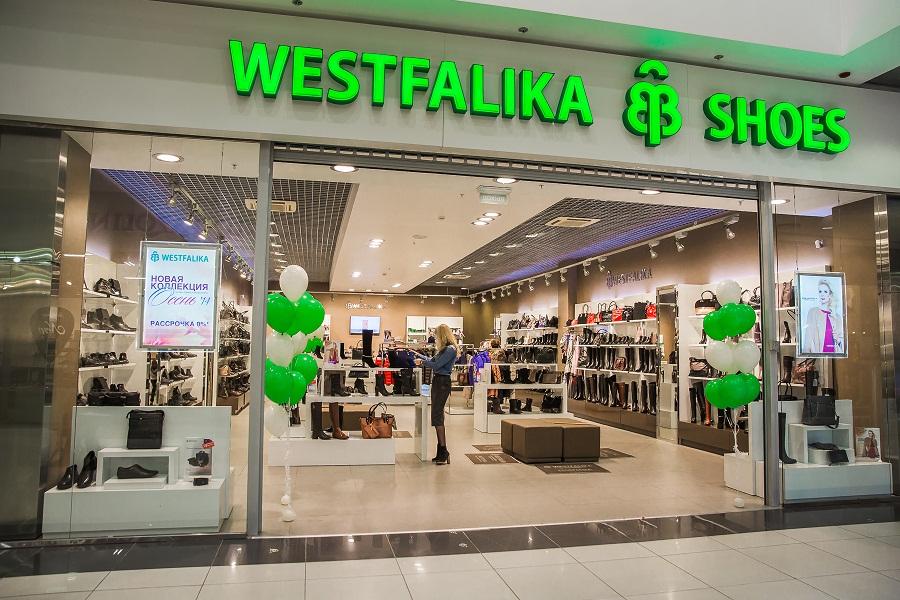 Sales volume of the online store Westfalika.ru increased 4 times