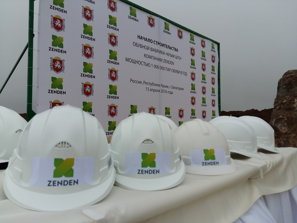 Ministry of Industry and Trade supported Zenden