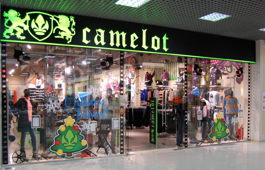 Camelot ends business in Tatarstan