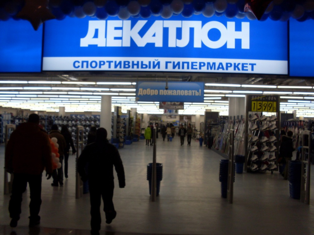 Decathlon расширяется на Северо-Западе