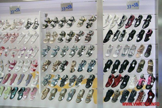 In the Aviapark shopping center, the Bartek mono-brand has opened