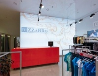 The first shoe Outlet Bizzarro opened in Novosibirsk
