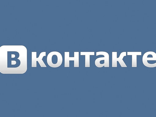 """""""Vkontakte"""" appeared section """"Products"""""""