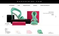 Yoox lanzó zapatos tienda de zapatos en línea