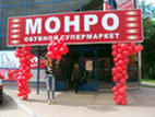 Monroe shoe network has opened two new stores in Russian regions
