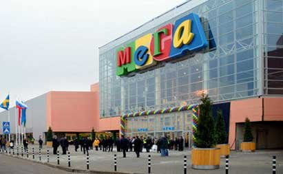 Mega Shopping Centers replenished with 90 brands over the year