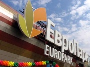 In Arkhangelsk, a quality shopping center in eco-style will open