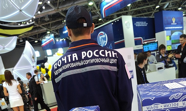 """""""Russian Post"""" lifted restrictions on the volume of orders from online stores"""