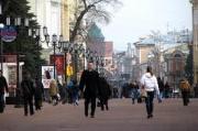 """""""Squares"""" of Nizhny Novgorod"""