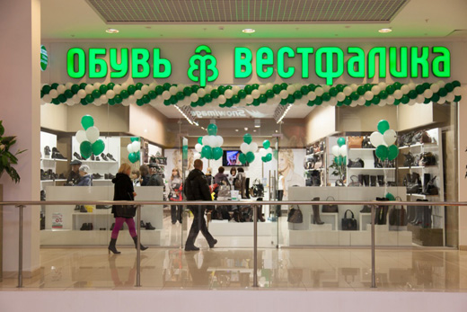 The third Westfalika has opened in Petropavlovsk-Kamchatsky