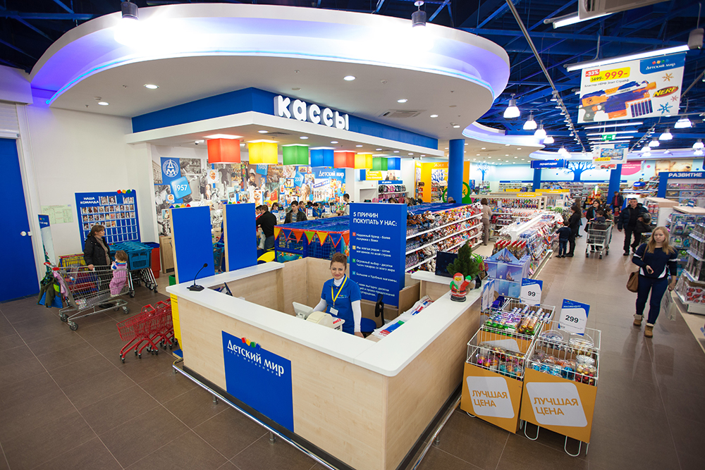 Detsky Mir has opened new stores in Moscow, Chita and Tchaikovsky