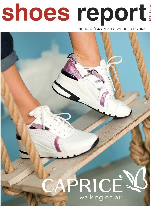 Revista ShoesReport №187