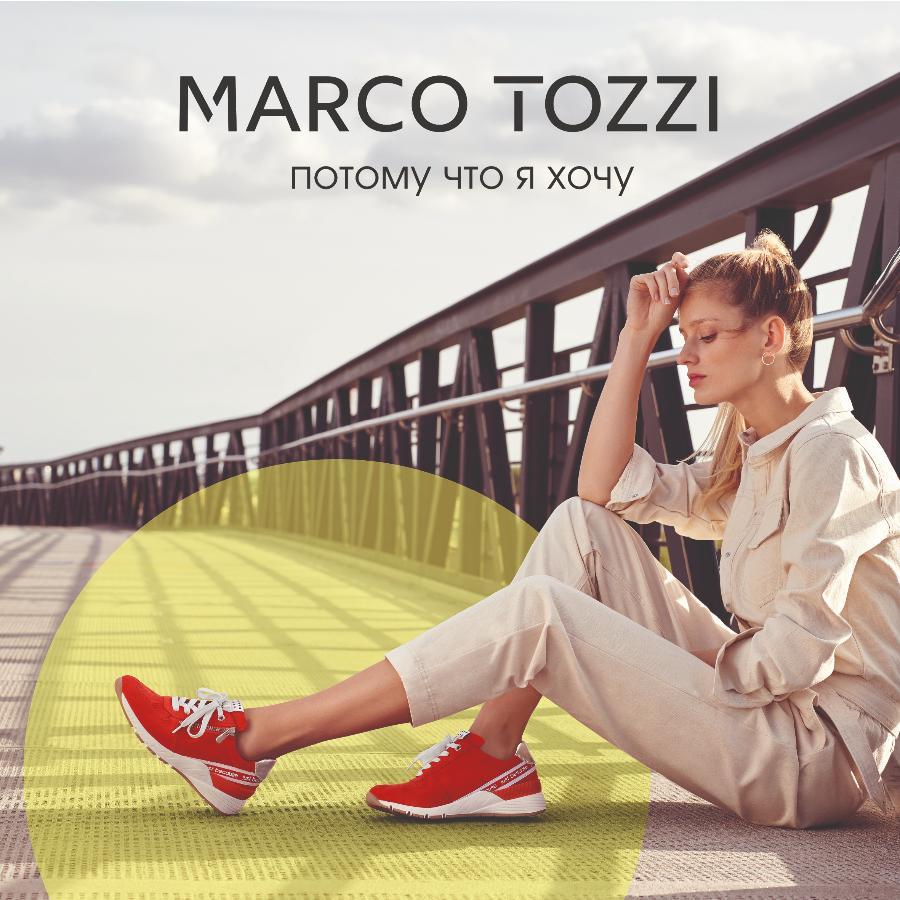 MARCO TOZZI setzt die groß angelegte Zusammenarbeit mit Ksenia Borodina fort