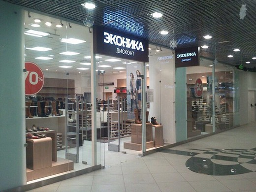 Econika has opened two discounts in Moscow