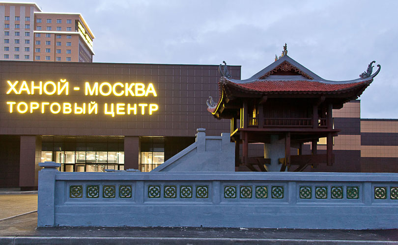Quality Vietnamese brands will come to Moscow
