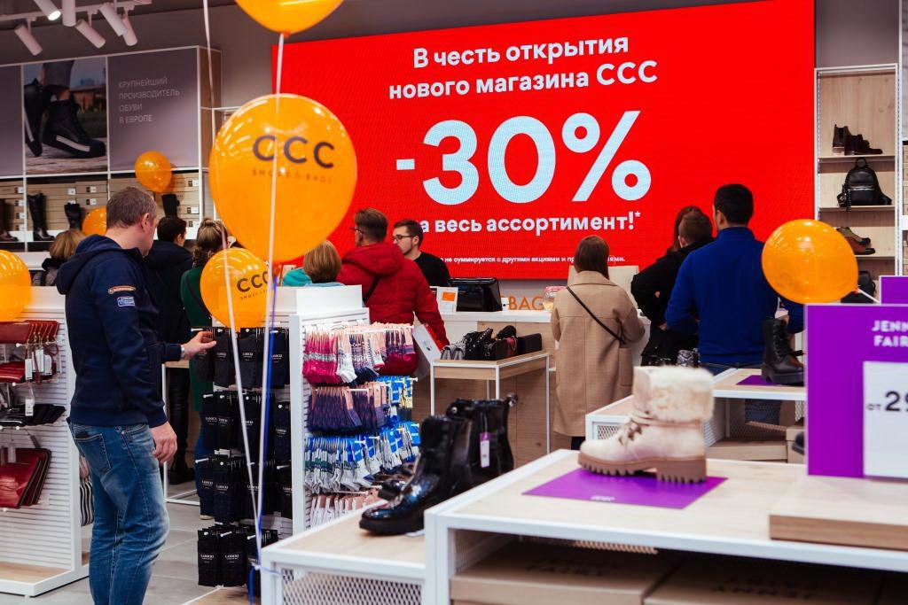 Ein neuer CCC-Store in Moskau eröffnet
