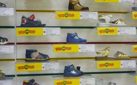 """Factory of children's shoes """"Top-Top"""" introduced a new collection"""