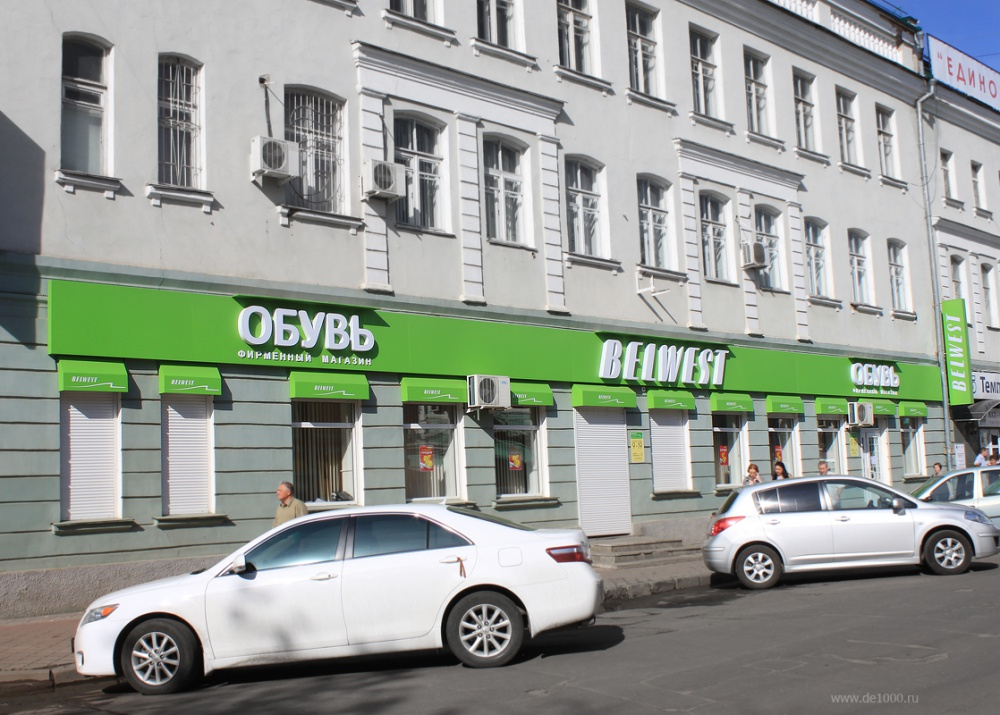 Belvest opened a new store in Gomel