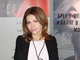 Anush Gasparyan