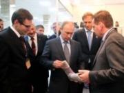 """""""Paris Commune"""" visited Putin"""