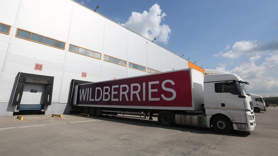 Wildberries ha lanciato un negozio online negli Stati Uniti