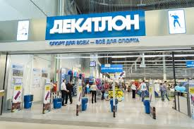 Decathlon to appear in Adygea