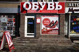 Unichel aims at Kazakhstan