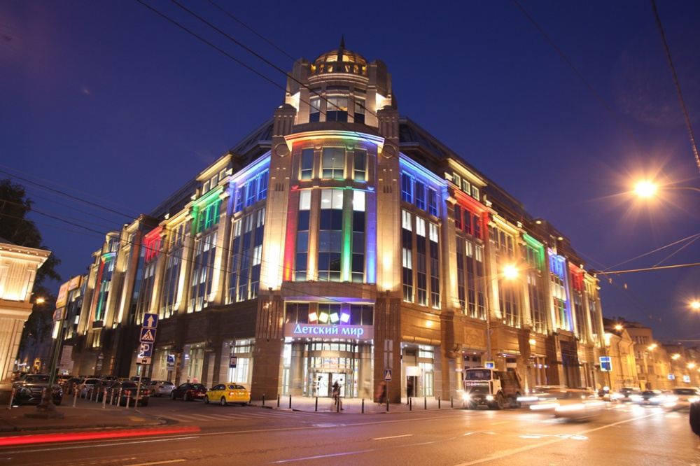 Detsky Mir ranks 22 in the ranking of the largest retail chains