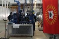 In der Region Tambow wurde eine Linie zur Herstellung von Polyurethan-beschichteten Ledern in Betrieb genommen