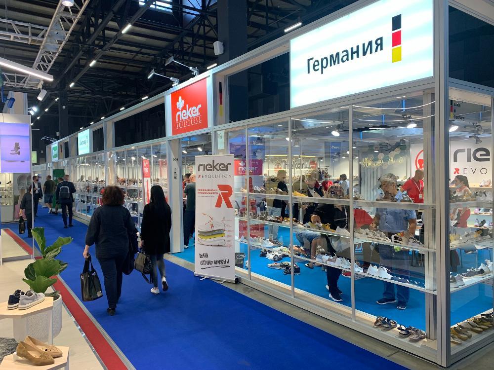 La primera exposición de la colección de calzado Euro Shoes reunió de nuevo a los participantes del mercado del calzado