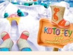 Kotofey Winter Advertising Campaign Launched