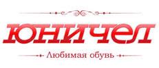 Unichel opened the autumn-winter 2012-2013 exhibition-fair