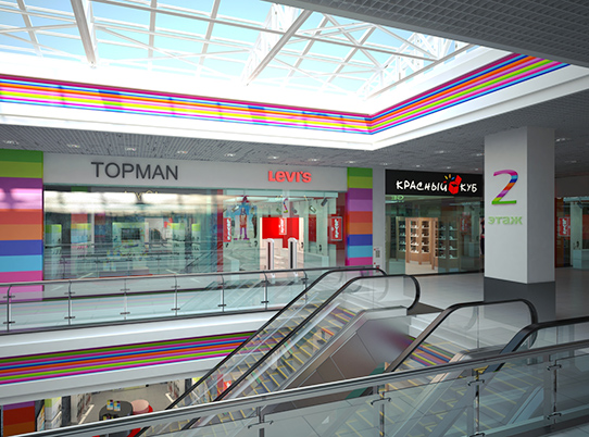 """The first family shopping and entertainment center """"Bright"""" was opened in Yaroslavl"""