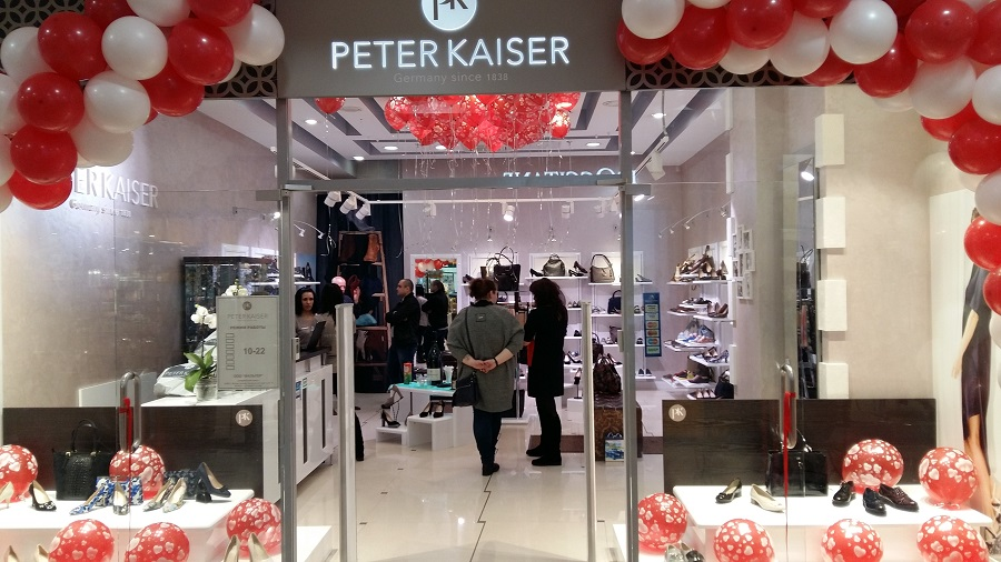 The first Peter Kaiser store opened in Moscow