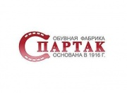 """Results of the presentation of TM """"Spartak"""""""