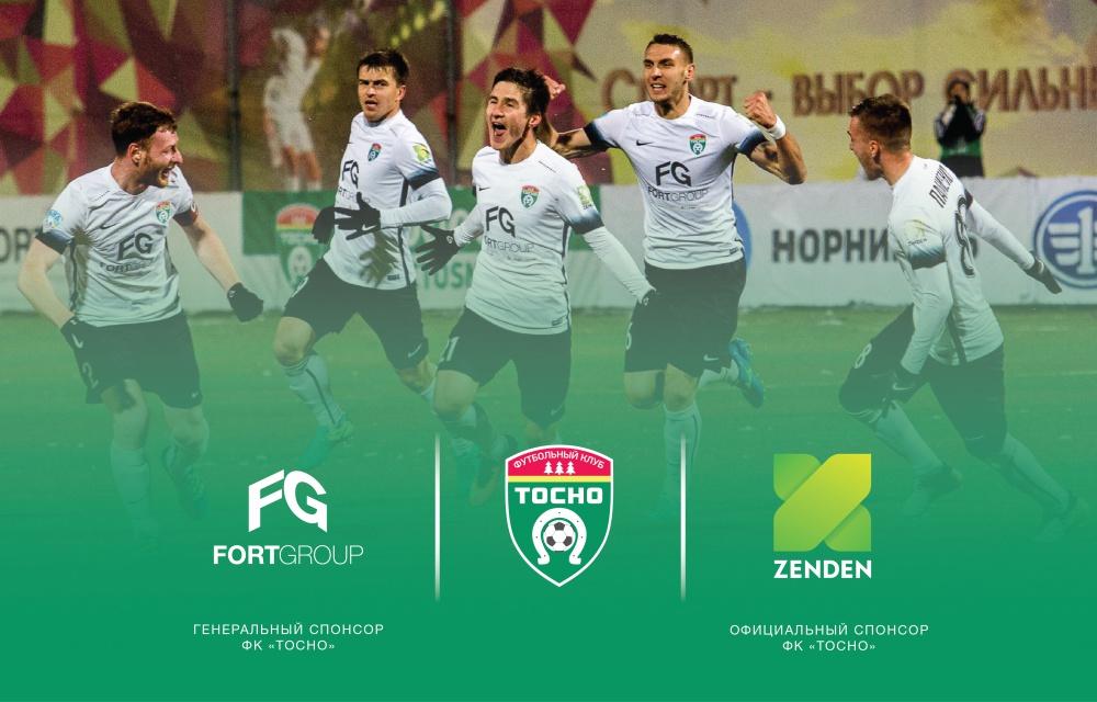ZENDEN Group Sponsors Tosno Football Club