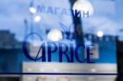 Metropolitan Caprice