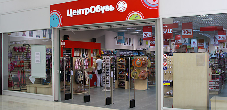 Bankruptcy Center TsentrObuv tries to challenge the company's dubious transactions
