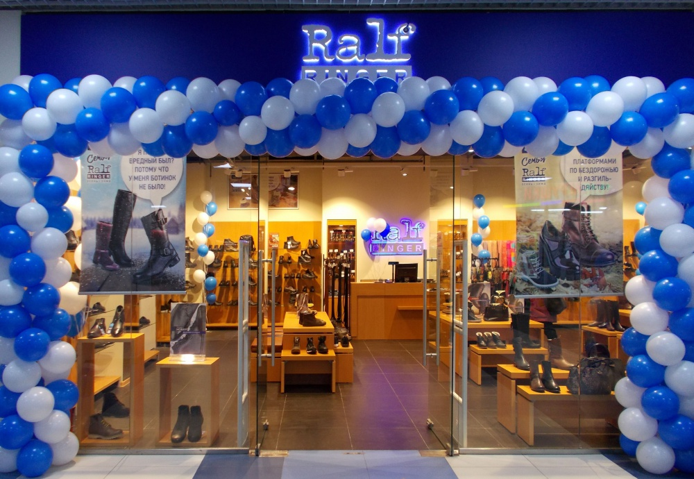 Ralf Ringer has acquired another store in Moscow