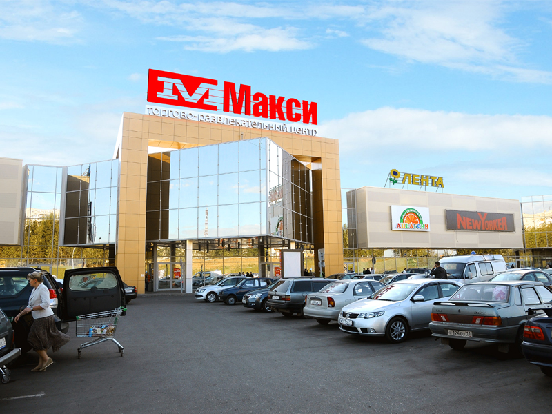 Maxi shopping center is equipped with 70%
