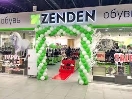 Zenden is back in Samara
