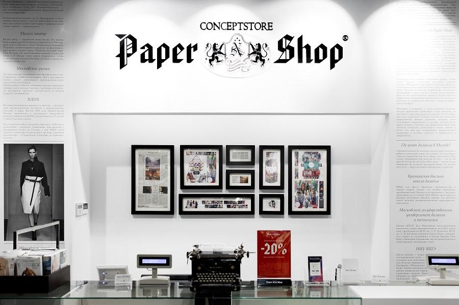Paper Shop outlet opened at Novaya Riga Outlet Village