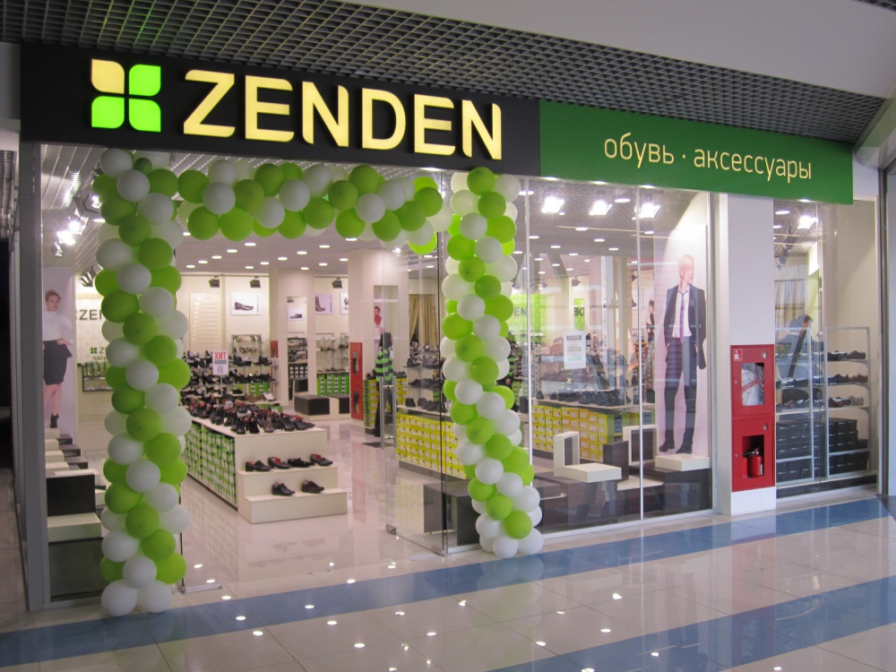 Zenden Becomes Private Label Award Winner