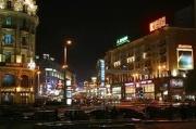 Tverskaya at maximum