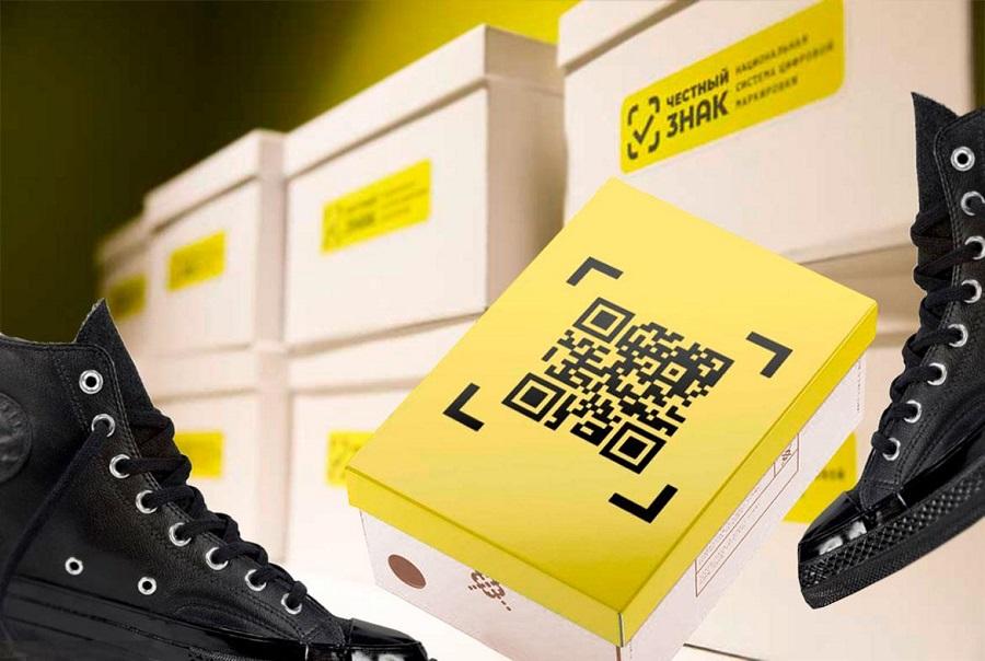 Se amplían los plazos para el marcado de residuos de calzado hasta el 15 de junio de 2021