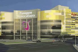 "Opening ""Gallery Novosibirsk"" is postponed"