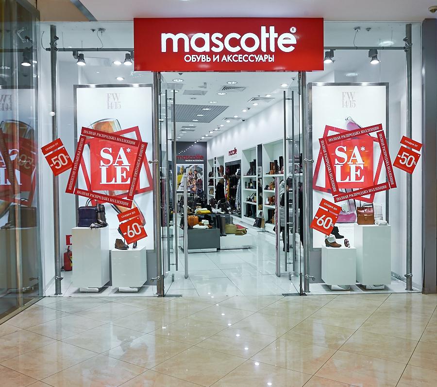 Zenden покупает Mascotte 9b9a42d49e5