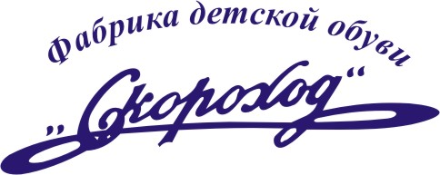Skorokhod will receive from the state 168 million rubles